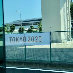 オリンピック色の街で
