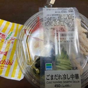 冷麺と唐揚げ!