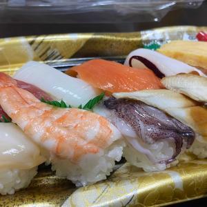 帰りにお寿司買ってしまった💦