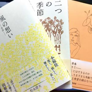 想いの小説:風が吹く十字路に季節は移ろう|松永澄夫文芸三作品