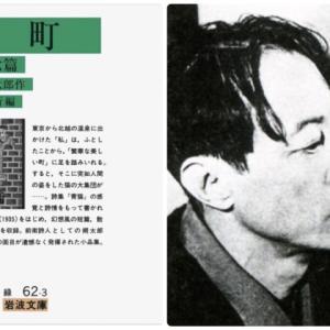 【すねかじり詩人】萩原朔太郎はどんな人物だったか|猫町 他十七篇