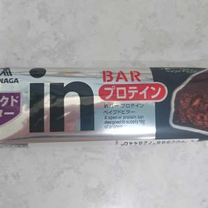 森永 inバー 糖質オフ!