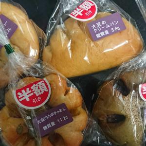 お買い得品♪ みんなのパン