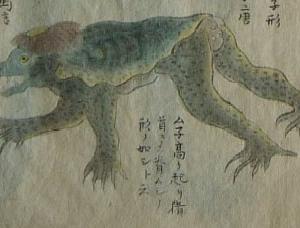 UMA図鑑ー