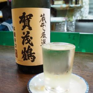 一酒一肴 大垣・とん平「賀茂鶴」