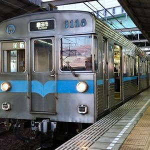 深紅の電車で尾張丘陵を往く 鶴舞線・豊田線を完乗!