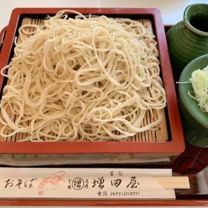 人生のそばから 武蔵嵐山「増田屋」