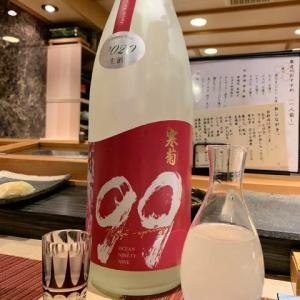 一酒一肴 浦和・ニ乃宮「OCEANオーシャン99凪」