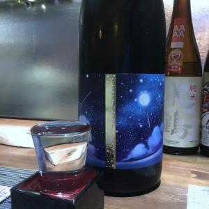 一酒一肴 鶴岡・味鈴「夏純米銀河」