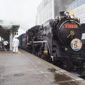 The Galaxy Expressが遠野を往く 釜石線を完乗!