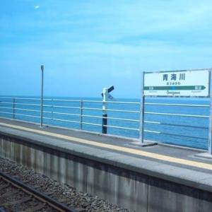 盛夏の風景 青海川駅にて