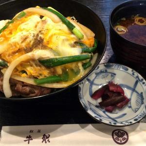 旅するどんぶり 松阪「牛丼」