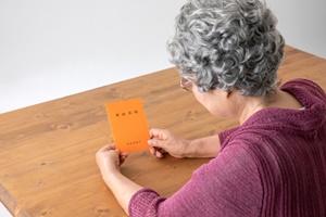 年金改革で老後の収支を75歳以降一定にする方法とは