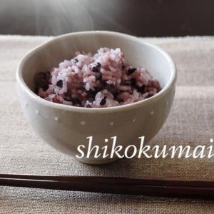 令和元年産紫黒米完売のお知らせ