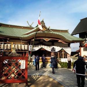 三木戎神社