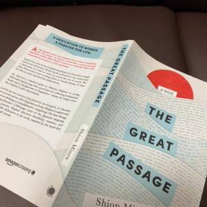 THE GREAT PASSAGE 読了