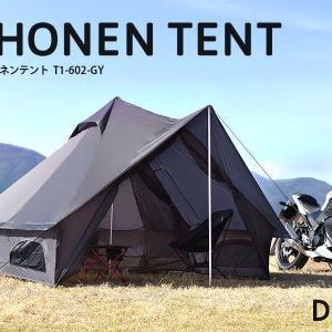 今年のキャンプもDODから目が離せない!新型テント5種!