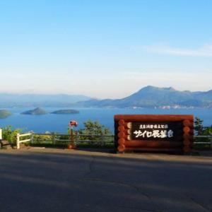 格安キャンプへGO!洞爺湖湖畔の仲洞爺キャンプ場(北海道)