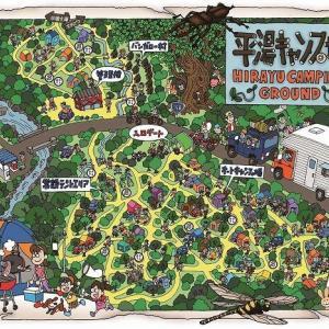 キャンパーの聖地!格安奥飛騨の平湯キャンプ場【岐阜県】