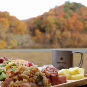 快適なキャンプシーズン到来!秋キャンプで一番気を付けないといけない事!