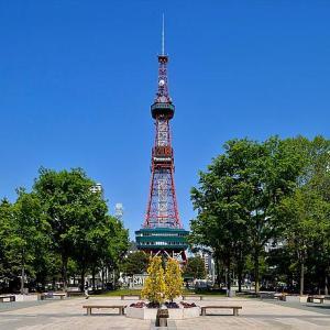 そうだ!札幌に行こう!観光編(北海道)