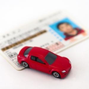 【衝撃】運転免許証の最後の番号を見たら〇〇がわかってしまう