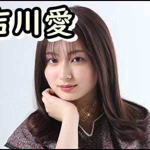 吉川愛は佐藤健と熱愛してたのはいつ?豪華すぎる歴代彼氏もまとめ!