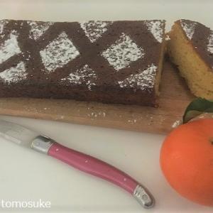 クレモンティーヌのパウンドケーキ / Cake à la clémentine