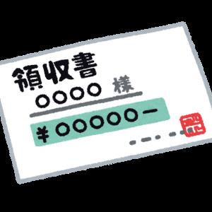 【まとめ】NHKドラマ10『これは経費で落ちません!』の話