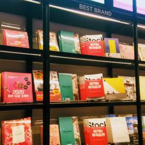 日韓関係終了?韓国の日本語学習はどうなっているのか本屋で確かめてみた!