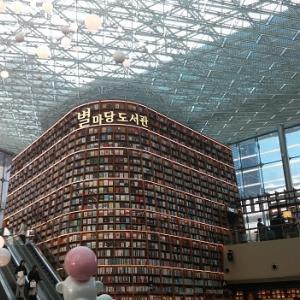 ソウル観光インスタ映え!無料で楽しめるコエックスピョルマダン図書館