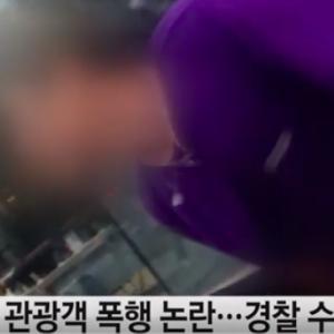 日本人暴行事件が韓国ではどう報道されていたのか翻訳を付けてご紹介します!