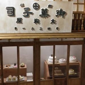 体験 釜山近代歴史館!役に立つ韓国近代史理解