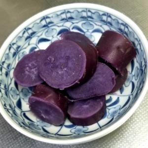 #紫 #サツマイモ を 蒸してみた! ちょっぴり #おやつ にピッタリ #畑 #ブログ