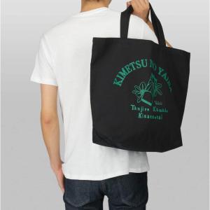 【Amazon】鬼滅の刃のバッグ(鞄)、トートバッグやリュックなど一挙紹介!|きめつのやいばファンは要チェック!
