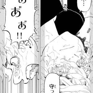 「東京リベンジャーズ」217話ネタバレ内容と感想