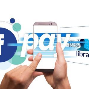 [2019年最新]仮想通貨フェイスブック(Facebook)『リブラ』について知りたい情報まとめ