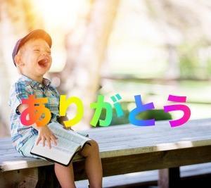 子育てにもう悩まない☆最高レベル☆の「子供の子育て」をする為に行うべき4つの事