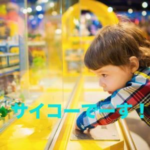 男の子に超絶人気おもちゃ( ^ω^ )安全空陸両用ミニドローン☆絶対盛り上がる最強ガジェット