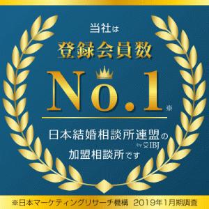7月の日本結婚相談所連盟IBJでのお見合い成立件数39,660件でした。
