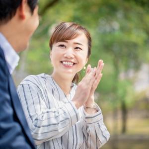 海老名市ある仲人型結婚相談所はお見合い結婚です。