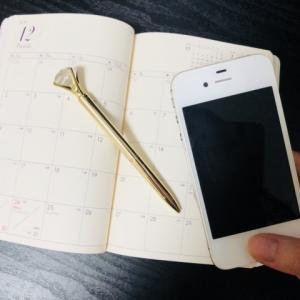 仕事が忙しいあなたは交際中の時間の使い方を意識しましょう