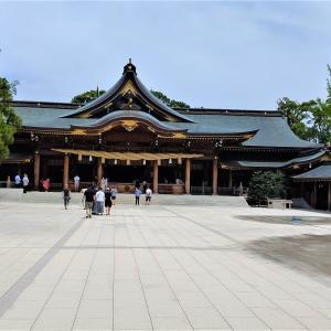 婚活でもご利益がある寒川神社に参拝してきました