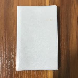 ダイソーの2020年の手帳を購入しました!