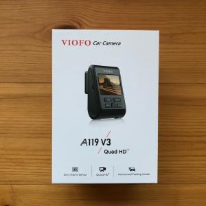 レビュー・VIOFO A119V3 映像が綺麗!必要十分で簡単に使えるドラレコ