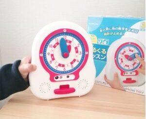 【超未熟児育児 / 3歳】時計の読み方の練習にぴったりのおもちゃ2つ