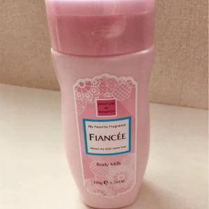 香りも使い心地も最高!寒い季節の癒しにフィアンセ ボディミルクローション