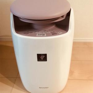 買って良かった!ダニ対策意外にも色々使えるふとん乾燥機
