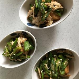 パサパサしない‼️しっとり柔らか茹でささみの作り方とレシピ集