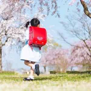 小学校入学準備 スケジュールと持ち物(買う物)覚書